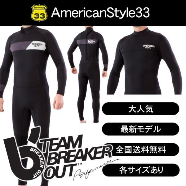 americanstyle33_sf1389