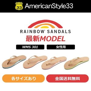 americanstyle33_sf1504