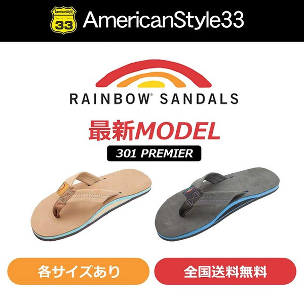 americanstyle33_sf1506