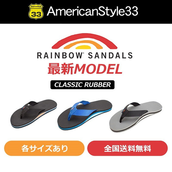 americanstyle33_sf1507