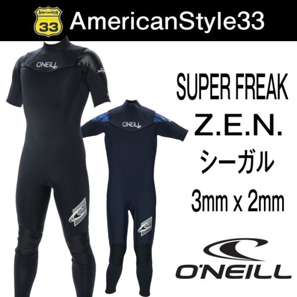americanstyle33_sf1831