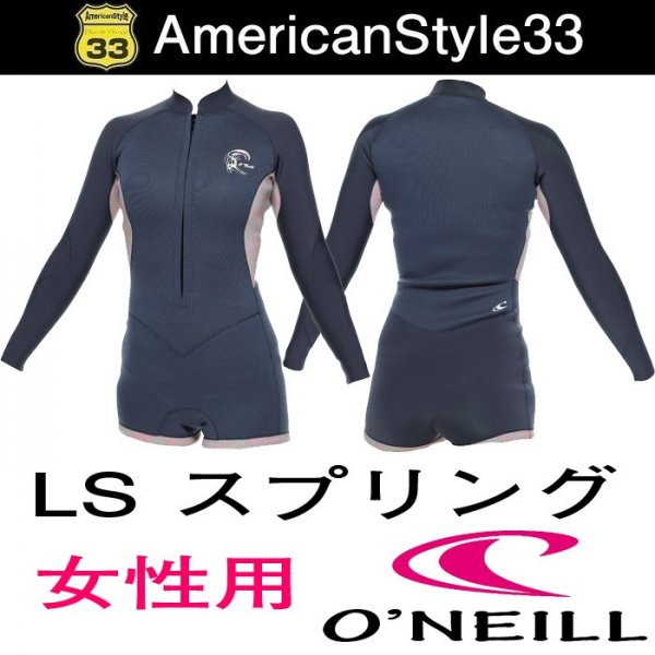 americanstyle33_sf1698