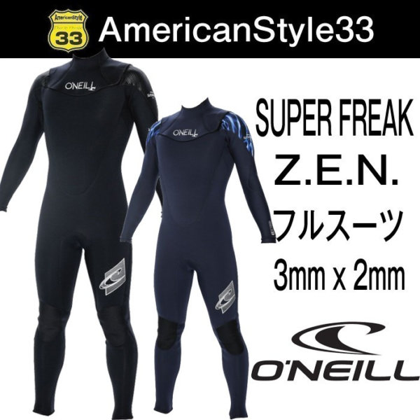 americanstyle33_sf1820