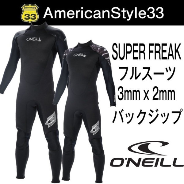 americanstyle33_sf1821