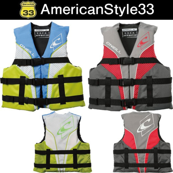 americanstyle33_wake386