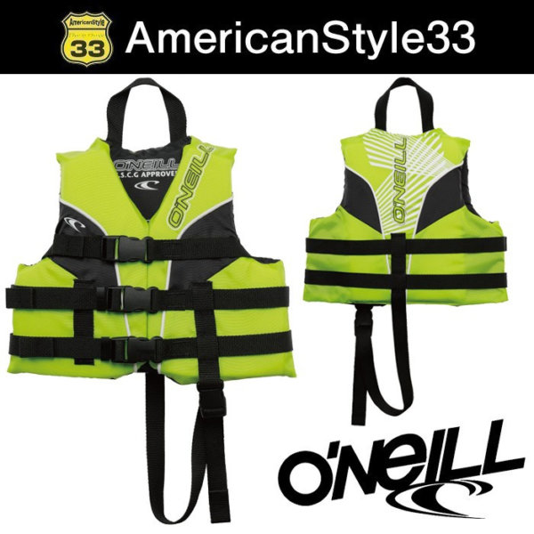 americanstyle33_wake387